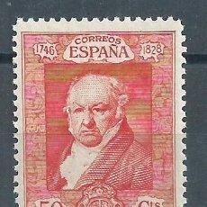 Sellos: R9/ ESPAÑA EN NUEVO** 1930, EDF. 511, CAT. 13,75€, QUINTA DE GOYA. Lote 56467038