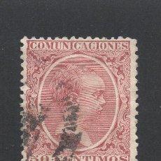Sellos: ESPAÑA 224 - AÑO 1889 - ALFONSO XIII. Lote 56561322