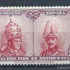 Sellos: R9/ ESPAÑA EN NUEVO** 1928, EDF, 406, PRO CATACUMBAS DE SAN DÁMASO EN ROMA. Lote 287976908
