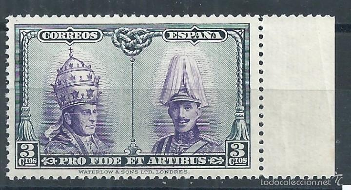 R9/ ESPAÑA EN NUEVO** 1928, EDF, 405, PRO CATACUMBAS DE SAN DÁMASO EN ROMA (Sellos - España - Alfonso XIII de 1.886 a 1.931 - Nuevos)