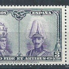 Sellos: R9/ ESPAÑA EN NUEVO** 1928, EDF, 405, PRO CATACUMBAS DE SAN DÁMASO EN ROMA . Lote 56627273