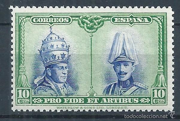 R9/ ESPAÑA EN NUEVO** 1928, EDF, 407, PRO CATACUMBAS DE SAN DÁMASO EN ROMA (Sellos - España - Alfonso XIII de 1.886 a 1.931 - Nuevos)