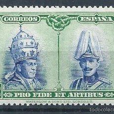 Sellos: R9/ ESPAÑA EN NUEVO** 1928, EDF, 407, PRO CATACUMBAS DE SAN DÁMASO EN ROMA . Lote 56627395