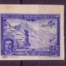 Sellos: BB1-IBEROAMERICANA 25 CTS AEREO SIN DENTAR BORDE DE HOJA*. Lote 56643450