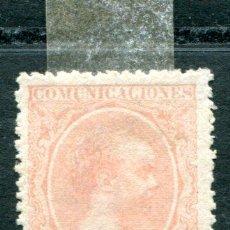 Sellos: EDIFIL 227. 4 PTS. ALFONSO XIII, TIPO PELÓN. NUEVO SIN GOMA.. Lote 56676994