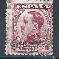 Sellos: R9/ ESPAÑA 1930/31, EDF. 496, ALFONSO XIII, MATASELLADO, CAT. 3,35€. Lote 56694232