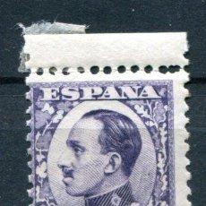 Sellos: EDIFIL 494. 20 CTS. ALFONSO XIII TIPO VAQUER DE PERFIL. NUEVO SIN FIJASELLOS. Lote 56696889