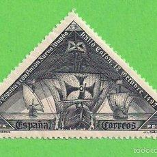 Sellos: AÑO 1930. EDIFIL 543. DESCUBRIMIENTO DE AMÉRICA. - ''LAS TRES CARABELAS''.* 1930. Lote 56700381