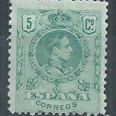 Sellos: R9/ ESPAÑA EN NUEVO** 1909-1922, EDF. 268, ALFONSO XIII. TIPO MEDALLON. Lote 56716898