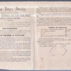 Sellos: CIRCULAR PUBLICITARIA CON LISTA DE PRECIOS. MINA. DIEGO LOPEZ SANCHEZ. LEBRIJA. CON SELLO. VER. Lote 56775124