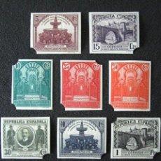 Sellos: 1931, III CONGRESO DE LA UNIÓN POSTAL PANAMERICANA. TALADROS, SIN DENTAR. Nº 604/613MTS. COMPLETA. Lote 56963889
