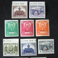 Sellos: 1931, III CONGRESO DE LA UNIÓN POSTAL PANAMERICANA. NUEVOS, SIN DENTAR. Nº 620/629. Lote 56963977