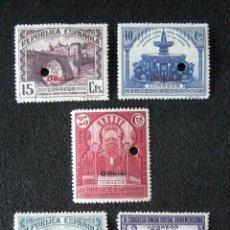 Sellos: 1931, III CONGRESO UNIÓN POSTAL PANAMERICANA. TALADROS. COLORES CAMBIADOS DENTADOS. Nº 622/628CCMT. Lote 56964120