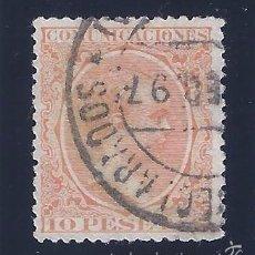 Sellos: EDIFIL 228 ALFONSO XIII. TIPO PELÓN. 1889-1901. MATASELLOS VALORES DECLARADOS. CENTRADO DE LUJO.. Lote 57013427