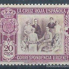 Sellos: R9/ ESPAÑA EN NUEVO*, 1926, EDF. 338, PRO TUBERCULOSOS. Lote 80773027