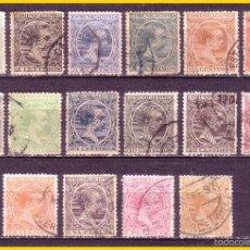 Sellos: 1889 - 99, ALFONSO XIII PELÓN, SERIE COMPLETA, EDIFIL Nº 213 A 228 (O) . Lote 57186166