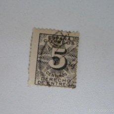 Sellos: SELLO DE 5 CÉNTIMOS DERECHO DE ENTREGA - EDIFIL 592. USADO . Lote 57261937