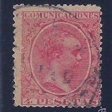 Sellos: EDIFIL 227 ALFONSO XIII. TIPO PELÓN. 1889-1901 (VARIEDAD...COLOR ROJO). LUJO. VALOR CATÁLOGO: 60 €.. Lote 57431607