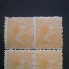 Sellos: EDIFIL Nº 229 ** BLOQUE DE CUATRO , GOMA ORIGINAL SIN CHARNELA. Lote 57454030