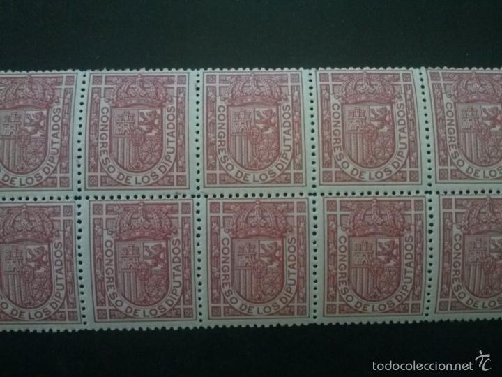Sellos: edifil 230 ** bloque de 14 sellos , goma original sin charnela - Foto 2 - 57454215