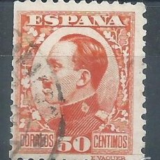 Sellos: R9/ ESPAÑA USADOS 1930-1931, EDF. 498, ALFONSO XIII, TIPO VAQUER DE PERFIL. Lote 57455305