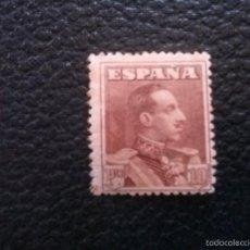 Sellos: EDIFIL 323 * GOMA ORIGINAL CON CHARNELA. Lote 57522069