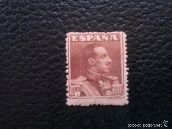 EDIFIL 323 * GOMA ORIGINAL CON CHARNELA (Sellos - España - Alfonso XIII de 1.886 a 1.931 - Nuevos)