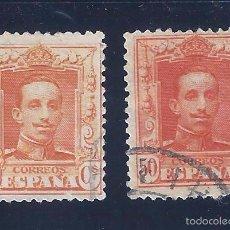 Sellos: EDIFIL 320 ALFONSO XIII. TIPO VAQUER 1922-1930 (VARIEDAD... COLOR). Lote 57694266