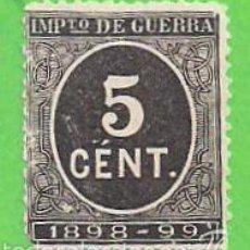 Sellos: EDIFIL 236. CIFRAS. SELLOS DE IMPUESTO DE GUERRA. (1898). NUEVO SIN GOMA.. Lote 57711666