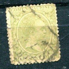Sellos: EDIFIL 220. ALFONSO XIII, TIPO PELÓN. 20 CTS . AÑO 1876. MATASELLADO. LIGERO ÓXIDO.. Lote 57746269
