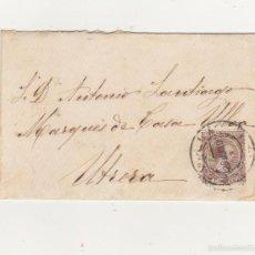 Sellos: CARTA DE SEVILLA A UTRERA DEL 25 JUNIO 1898. FRANQUEADO CON EDIFIL 219, MATASELLADO CON FECHADOR -. Lote 57755976