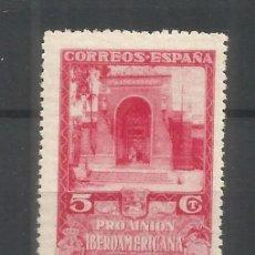 Sellos: 1930 PRO UNION IBEROMERICANA 5 CTS COLOR CAMBIADO ROSA MNH MARQUILLA ROIG. Lote 57802993