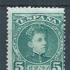 Sellos: R7/ ESPAÑA EN NUEVO *, 1901-1905, EDF. 242, CAT. 9,25€, ALFONSO XIII, TIPO CADETE. Lote 57815457