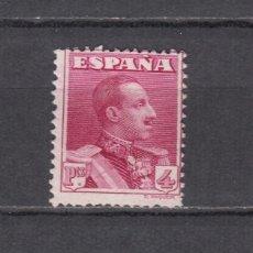 Sellos: 1922 - 1930 ALFONSO XII , EDIFIL Nº 322 MNH . Lote 57916387