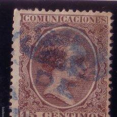 Timbres: CARTERÍA INICIATIVA PARTICULAR CABAÑAS II CORUÑA. Lote 57968831