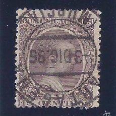 Sellos: EDIFIL 219 ALFONSO XIII. TIPO PELÓN. 1889-1901. EXCELENTE MATASELLOS 3 DE DICIEMBRE DE 1896. LUJO. Lote 58089913