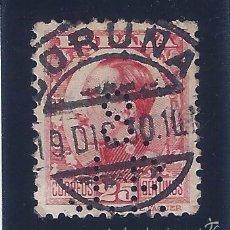 Sellos: EDIFIL 495 ALFONSO XIII. TIPO VAQUER DE PERFIL. 1930-1931. PERFORADO. MATASELLOS CORUÑA 19-12-1930.. Lote 58093010