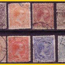 Sellos: 1889 ALFONSO XIII PELÓN, SERIE COMPLETA, EDIFIL Nº 213 A 228 (O) . Lote 58098419