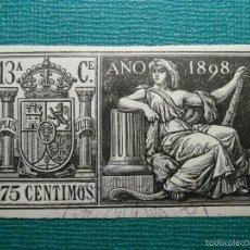 Sellos: FISCALES, TIMBRE, SELLO PAPELES OFICIALES - SELLO 13º CLASE 1898 - 75 CÉNTIMOS, NEGRO -. Lote 58162496
