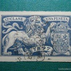 Sellos: FISCALES, TIMBRE, SELLO PAPELES OFICIALES - SELLO 12º CLASE 1897 - UNA PESETA - AZUL. Lote 58162621