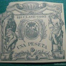 Sellos: FISCALES, TIMBRE, SELLO PAPELES OFICIALES - SELLO 12º CLASE 1895 - UNA PESETA. Lote 58162649