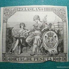 Sellos: FISCALES, TIMBRE, SELLO PAPELES OFICIALES - SELLO 12º CLASE 1888 - 75 C. DE PESETA -. Lote 58162671
