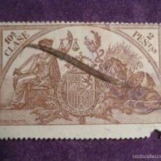 Sellos: SELLO FISCAL - POLIZA AÑO 1904 CLASE 10 ª - 2 PESETAS - MARRÓN - DENTADO 1903?. Lote 58284651