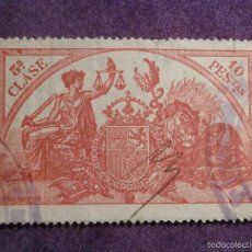 Sellos: SELLO FISCAL - POLIZA AÑO 1904 CLASE 5 ª - 10 PESETAS - ROJO - 1903 ? DENTADO - RARO. Lote 58284687