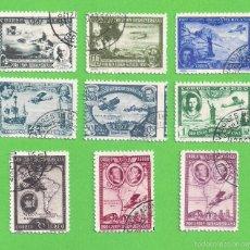 Sellos: EDIFIL 583-584-585-586-587-588-589-590-591. PRO UNIÓN IBEROAMERICANA - CORREO AÉREO. (1930).. Lote 58298814