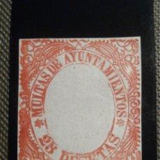 Sellos: SELLO - FISCAL - MULTAS DE AYUNTAMINETOS - 1920 - 25 PESETAS ROJO - . Lote 58299809