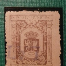 Sellos: SELLO - FISCAL - IMPUESTO MUNICIPAL - MADRID - 15 CÉNTIMOS - TIMBRE - AÑO 1929. Lote 58363426