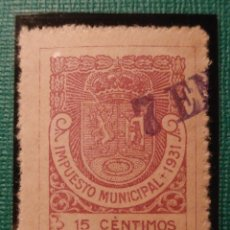 Sellos: SELLO - FISCAL - IMPUESTO MUNICIPAL - MADRID - 15 CÉNTIMOS - TIMBRE - AÑO 1931. Lote 58363532