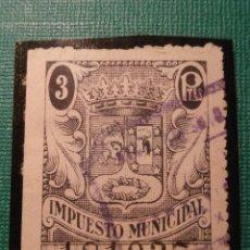 Sellos: SELLO - FISCAL - IMPUESTO MUNICIPAL - MADRID - 3 PESETAS - TIMBRE - . Lote 58363960