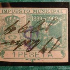 Sellos: SELLO - FISCAL - IMPUESTO MUNICIPAL - MADRID - 1 PESETA - VERDE - TIMBRE - 1899 - 1900. Lote 58363990
